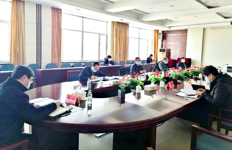 米乐网官网召开党委会暨新冠肺炎疫情防控领导小组工作会